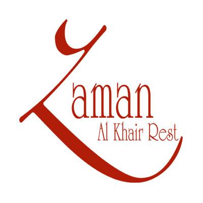 Zaman Al Khier