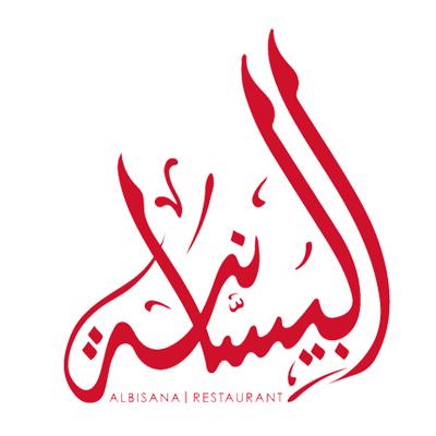 Al Bisana Restaurant