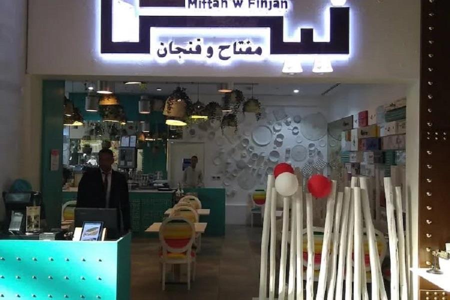Tawar Mall