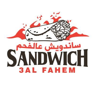 Sandwich 3Al Fahem