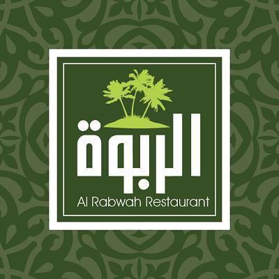Al Rabwah Restaurant