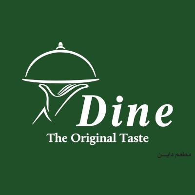 Dine Restaurant