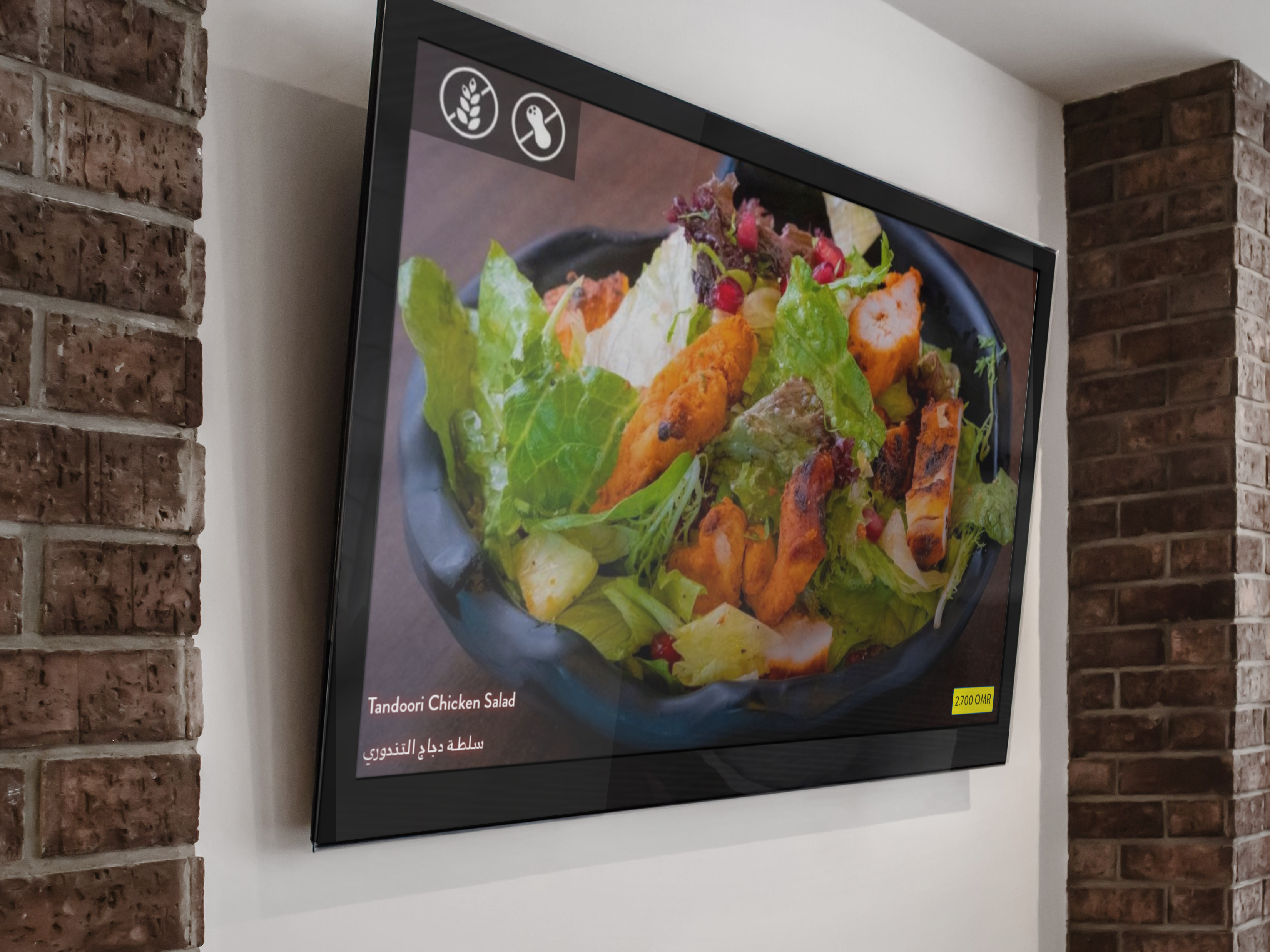 Qatar Delicious - Menu on Smart TV