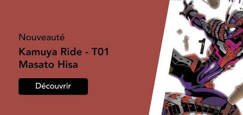 Kamuya Ride