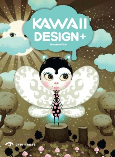 Kawaii Design+ (Inspire)