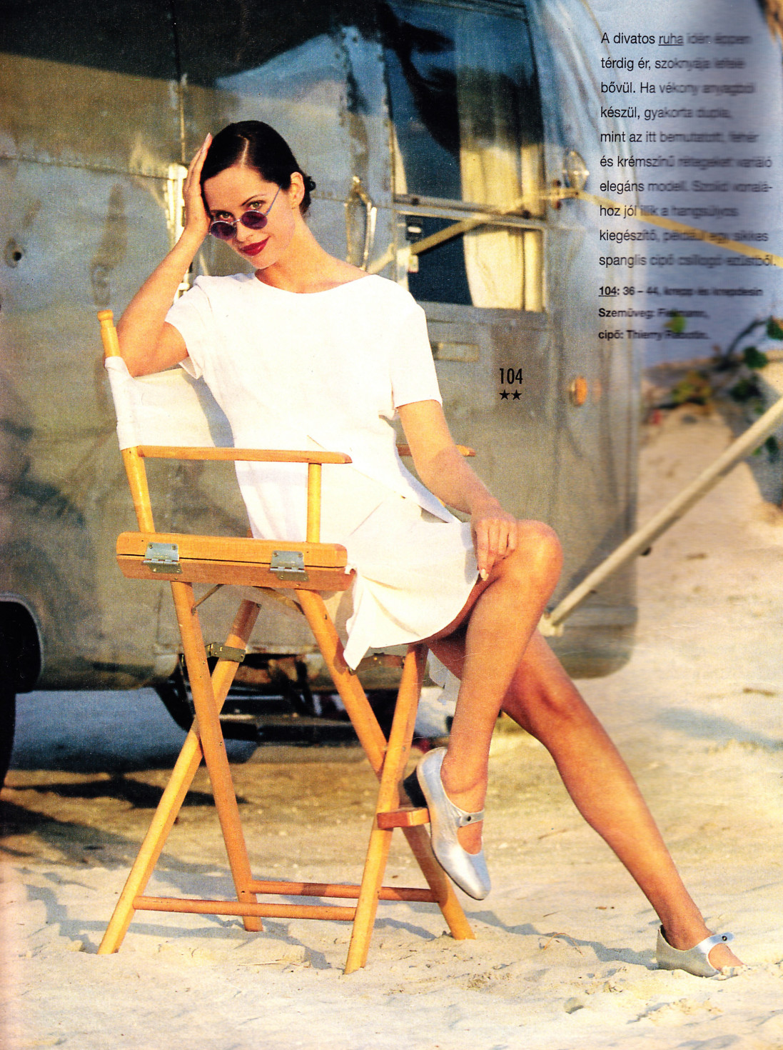 Scanned page with model photo of #104 from Burda 07/1995