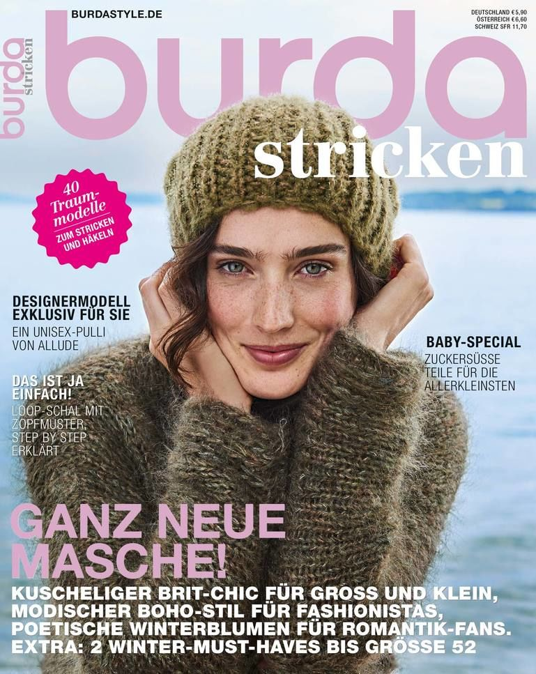 burda stricken 2017