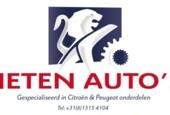 Einddemper origineel Peugeot 206 2.0-16V RC ('98-'09) 1726PZ