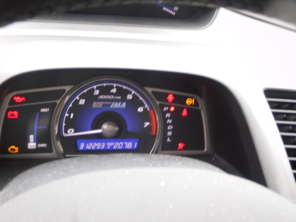 Afbeelding 9 van Honda Civic VIII 1.3 Hybrid