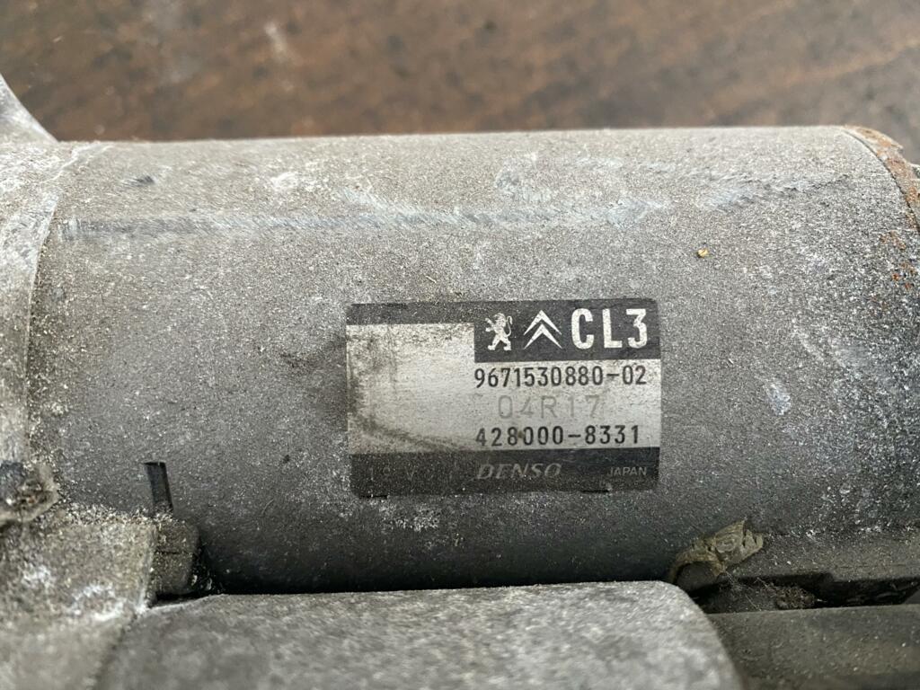 Afbeelding 4 van StartmotorCitroen C1 II ('14->)9671530880