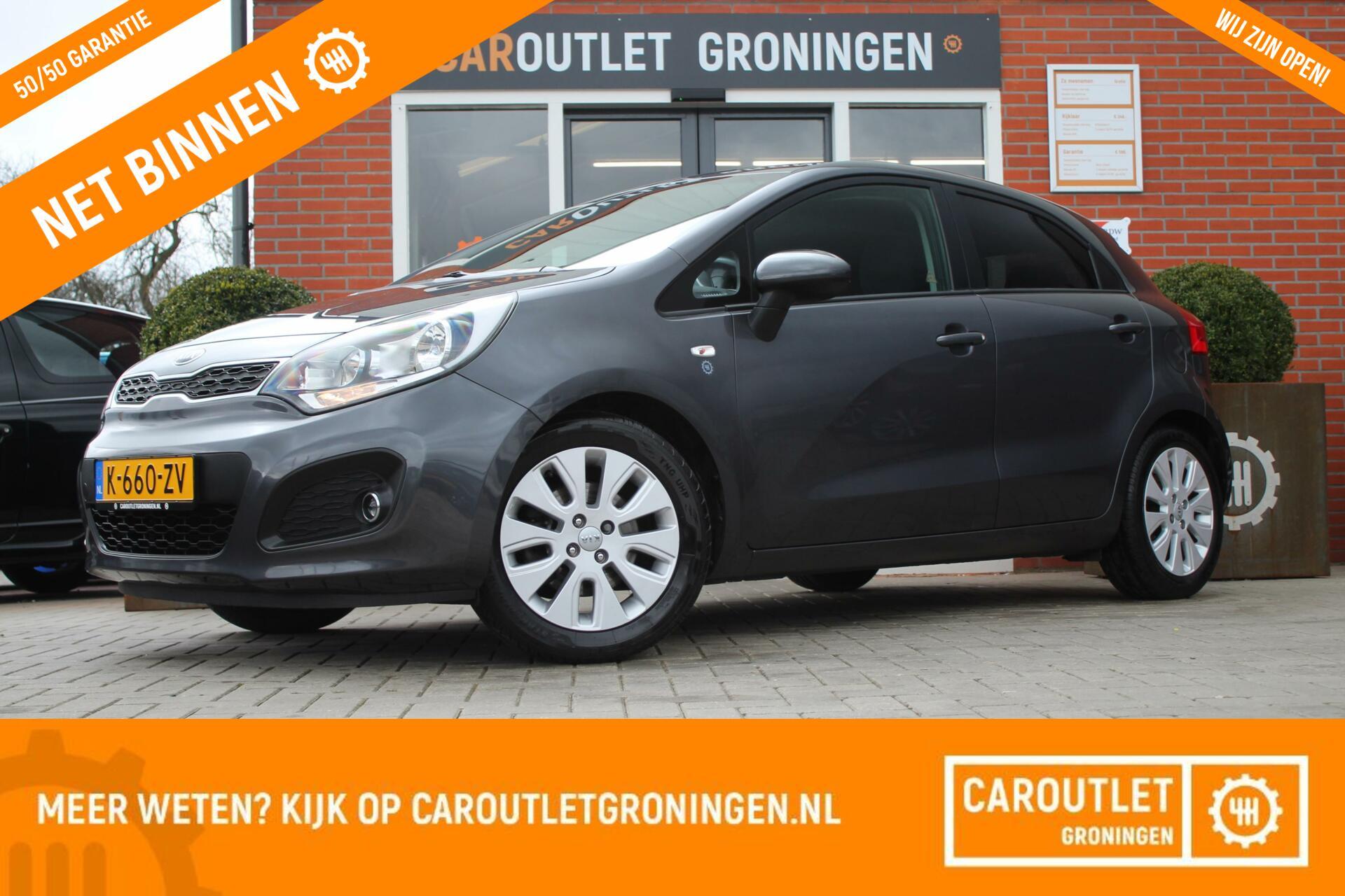 Caroutlet Groningen - Kia Rio 1.2 CVVT Comfort Pack | CLIMA | 16′ LMV