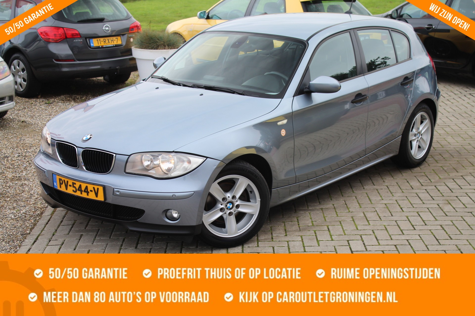 Caroutlet Groningen - BMW 1-serie 118i High Executive | NAVI | CLIMA | CRUISE