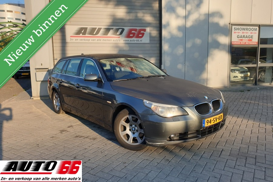 BMW 5-serie Touring 520d Corporate met NAV en AIRCO