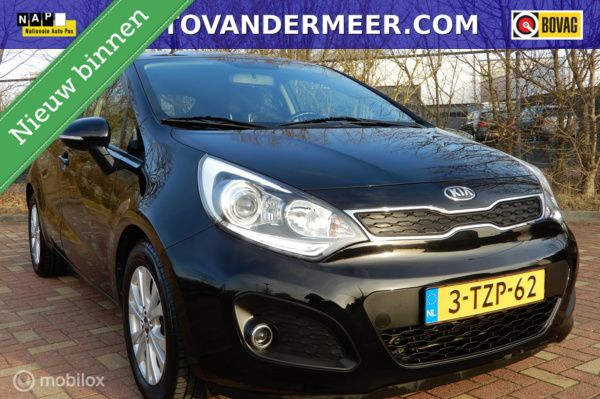 Kia Rio 1.2 CVVT World Cup Edition Plus |Luxe uitvoering |