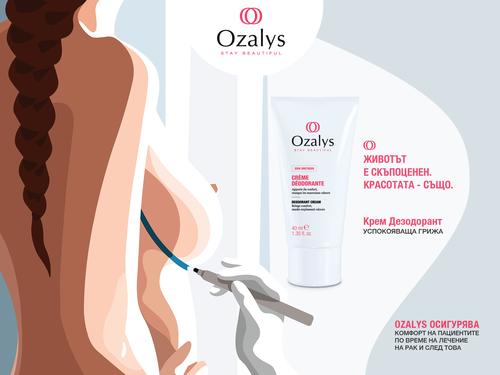 Крем дезодорант Ozalys