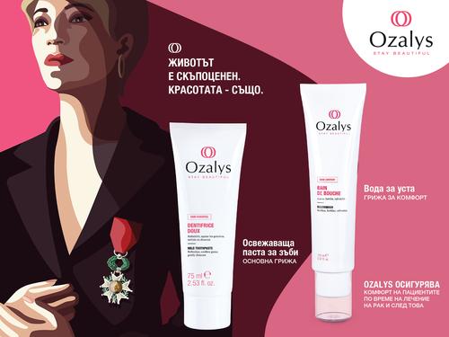 Вода за уста и паста за зъби Ozalys