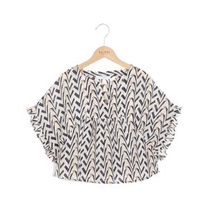 Beige blouse Ruffle Coconut