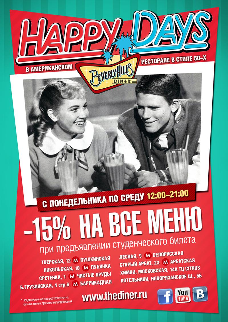 Реклама сайта в интернете Утренняя улица как сделать сайт в ворде 2010