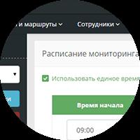 Простая настройка сервиса Yaware.Mobile