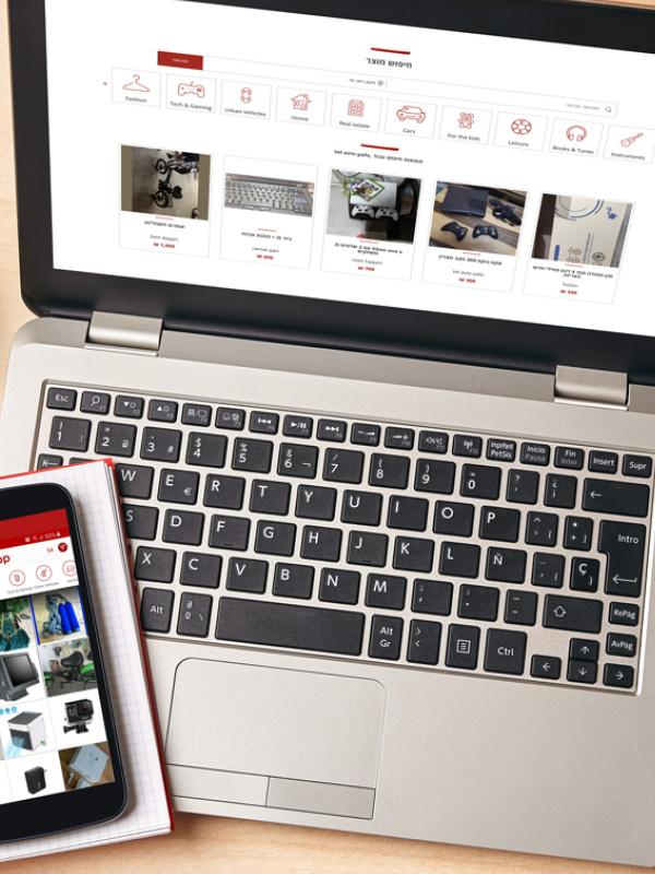 פיתוח אתר ואפליקציה יאפפ מוצרי יד שנייה