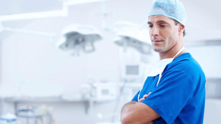 خصوصية المريض الأخلاقيات الطبية طبي طب
