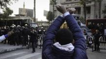 تيران وصنافير، مظاهرة، نقابة الصحفيين