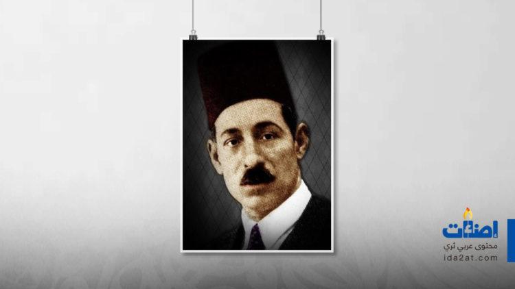 مصطفى صادق الرافعي, أدباء, مصر