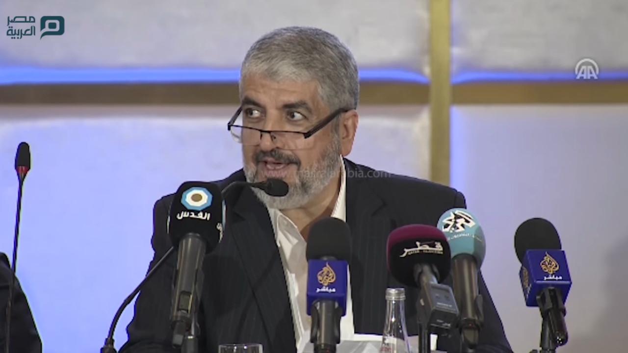 خالد مشعل, حماس, مؤتمرات, وثائق دولية