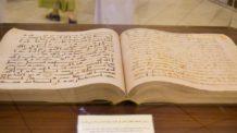 عثمان بن عفان، قرآن، المصحف، الإسلام، السيرة، تاريخ، الصحابة