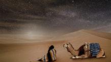 دليل سماء الليلة، خريطة السماء, رصد فلكي, سماء الوطن العربي