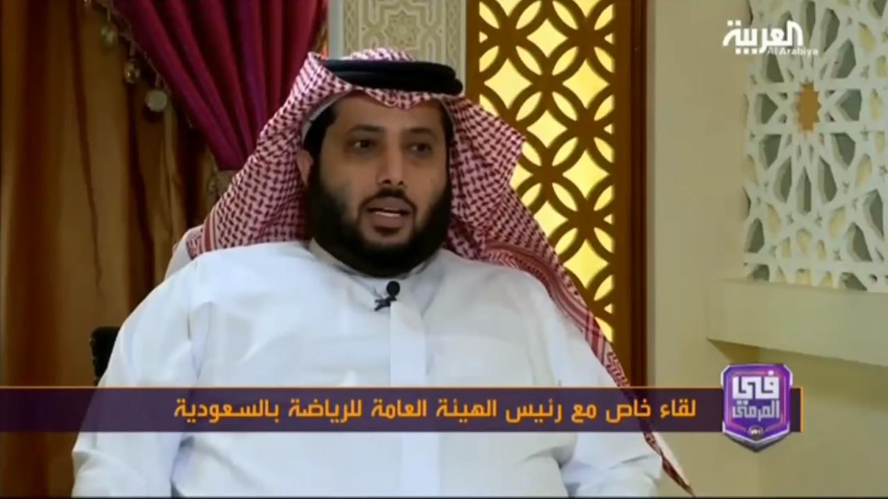تركي آل الشيخ, السعودية, الهيئة العامة للرياضة