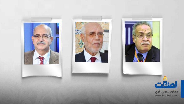 حسن حنفي, أحميدة النيفر, صلاح الدين الجورشي, شخصيات عربية, اليسار الإسلامي