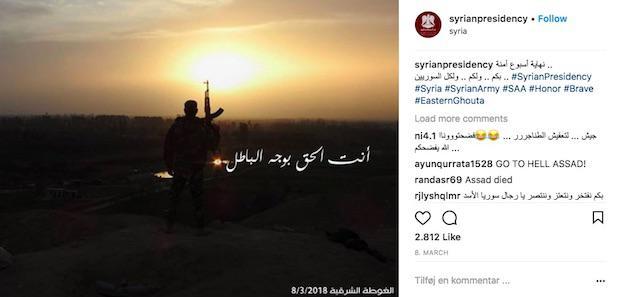 حساب «الرئاسة السورية» على موقع الإنستجرام
