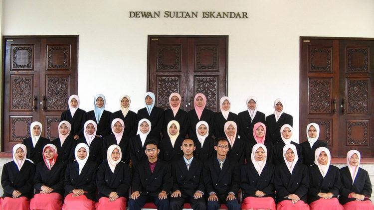 الدراسات الإسلامية, طلاب, مراكز البحوث الإسلامية, طلاب, جامعة ماليزيا