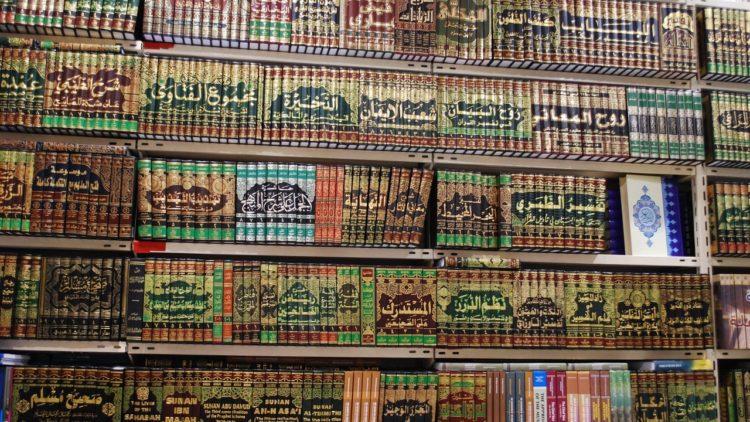 كتب تراثية, كتب نادرة, مكتبات قديمة