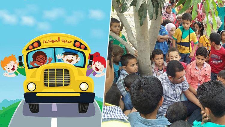 مشروع عربية الحواديت, عربية الحواديت, هيثم السيد