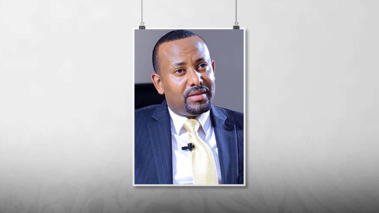 آبي أحمد, إثيوبيا, إفريقيا, أديس أبابا