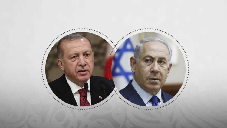 رجب طيب أردوغان، بنيامين نتنياهو، تركيا، إسرائيل