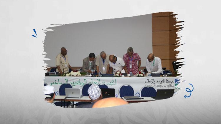 حركة التوحيد والإصلاح، المغرب، الجمع العام الوطني السادس