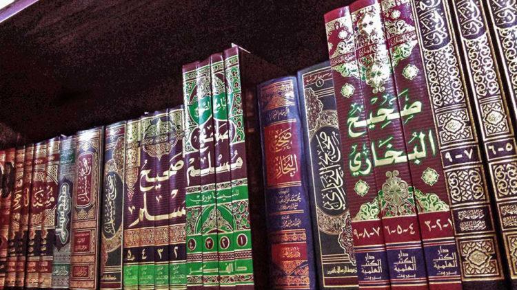 صحيح البخاري, صحيح مسلم, الحديث النبوي, السنة النبوية, العمل