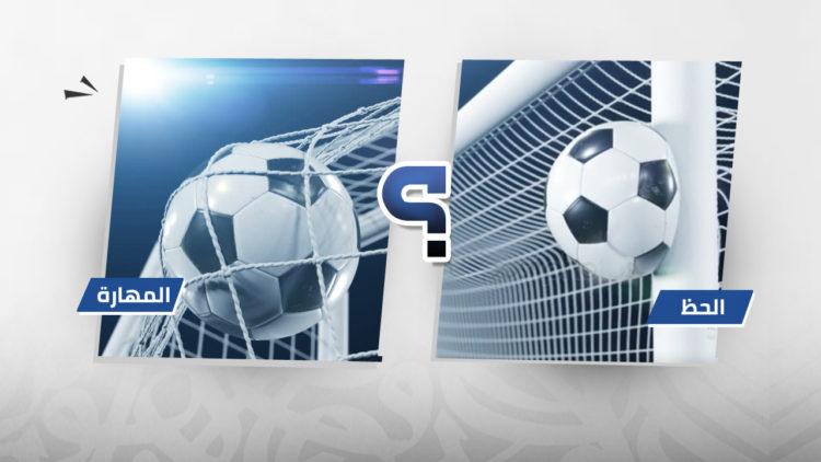 كرة القدم, الدوري الإنجليزي, كرة القدم العالمية