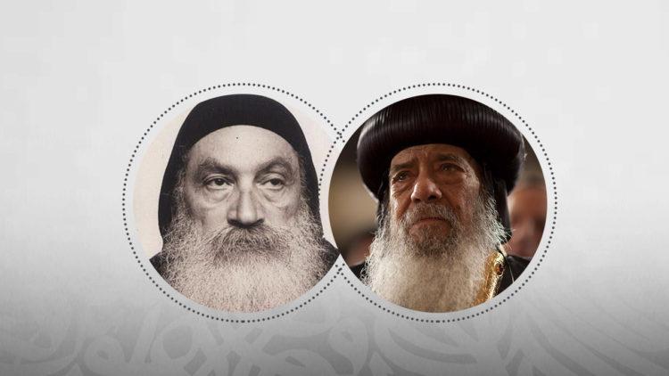 البابا شنودة الثالث، متى المسكين، الكنيسة الأرثوذكسية