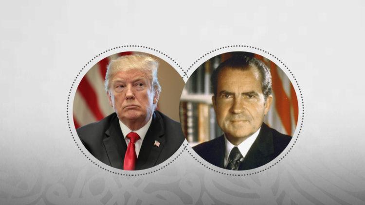 ترامب, دونالد ترامب, ريتشارد نيكسون, عزل ترامب, الولايات المتحدة الأمريكية