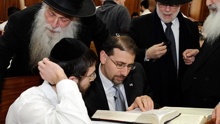 القدس, إسرائل, التعليم في إسرائيل, المدارس الدينية, حاخام, السفارة الإسرائيلية