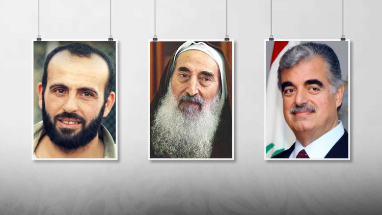 الرئيس اللبناني, رفيق الحريري, الشيخ أحمد ياسين, المعارض السوري عبد القادر صالح, سوريا حركة حماس, لبنان