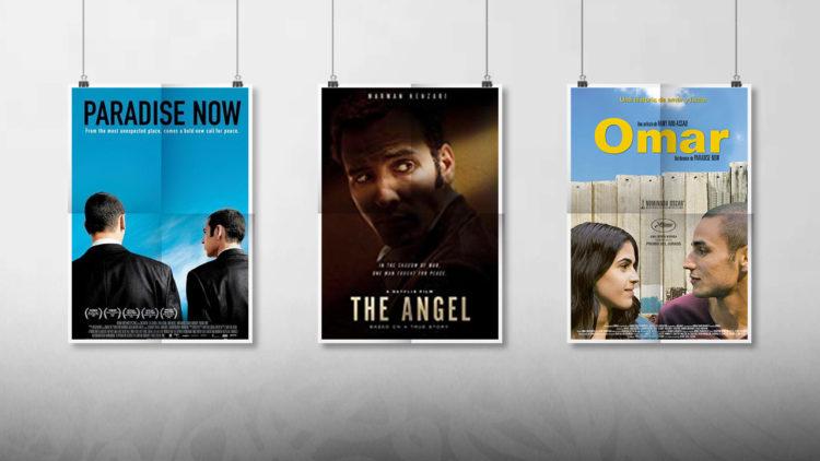 الصراع العربي الإسرائيلي, أفلام, عمر, الجنة الآن, الملاك