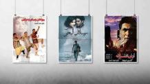 أفلام مصرية, داوود عبد السيد, أرض الخوف, رسائل البحر, مواطن ومخبر وحرامي, سينما مصرية, مصر