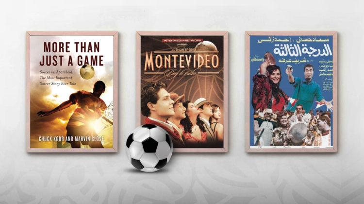أفلام أجنبية, مونتفيديو, أكثر من مجرد لعبة, الدرجة الثالثة, كأس العالم, جنو إفريقيا, صربيا, مصر, أفلام عربية