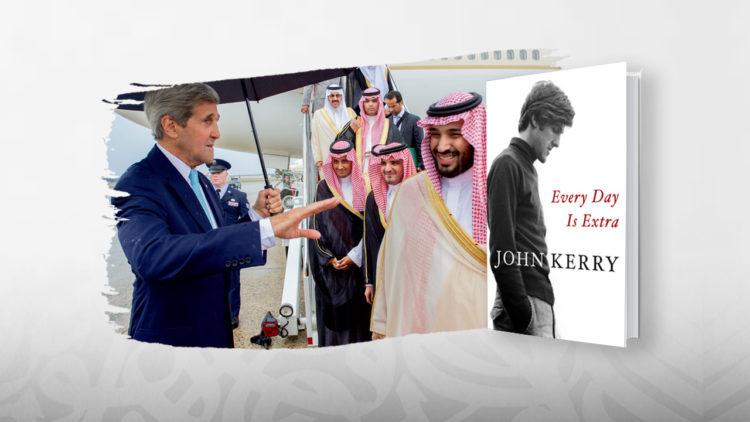 كتاب كل يوم هو إضافي, every day is extra, جون كيري, محمد بن سلمان, الولايات المتحدة الأمريكية, السعودية, العالم العربي, مذكرات سياسيين