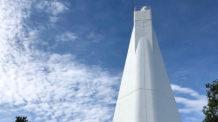 مرصد شمسي، صن سبوت، نيو ميكسيكو، إغلاق مرصد شمسي